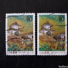 Sellos: JAPÓN YVERT 2187 + 2187A SERIE COMPLETA USADA 1995. CASTILLO DE KANAZAWA. PEDIDO MÍNIMO 3 €. Lote 278881568