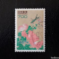 Sellos: JAPÓN YVERT 2193 SERIE COMPLETA USADA 1995. FLORA. FAUNA. INSECTOS. MANTIS. PEDIDO MÍNIMO 3 €. Lote 278881798