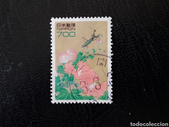 JAPÓN YVERT 2193 SERIE COMPLETA USADA 1995. FLORA. FAUNA. INSECTOS. MANTIS. PEDIDO MÍNIMO 3 € (Sellos - Extranjero - Asia - Japón)