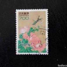 Sellos: JAPÓN YVERT 2193 SERIE COMPLETA USADA 1995. FLORA. FAUNA. INSECTOS. MANTIS. PEDIDO MÍNIMO 3 €. Lote 278881953