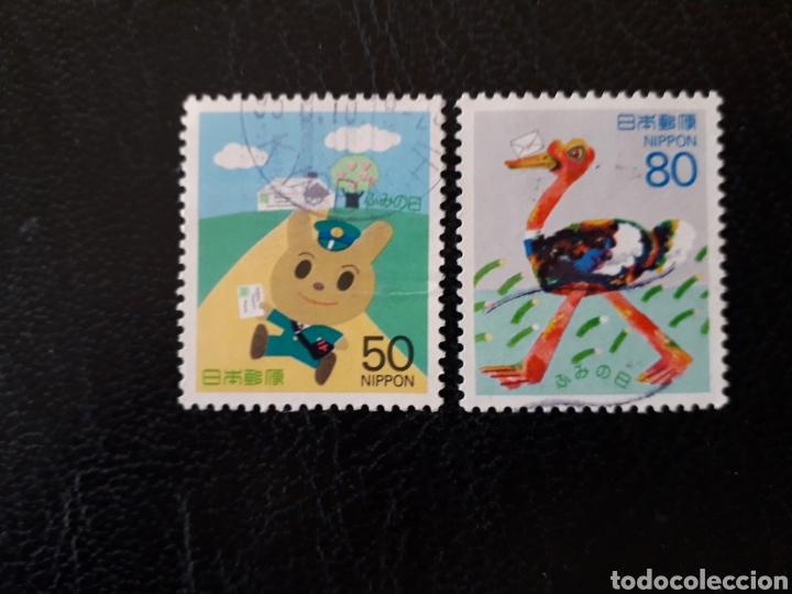 JAPÓN YVERT 2197/8 SERIE COMPLETA USADA 1995 DÍA CARTA ESCRITA. CONEJO Y AVESTRUZ. PEDIDO MÍNIMO 3 € (Sellos - Extranjero - Asia - Japón)