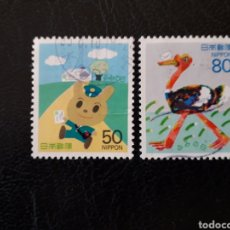 Sellos: JAPÓN YVERT 2197/8 SERIE COMPLETA USADA 1995 DÍA CARTA ESCRITA. CONEJO Y AVESTRUZ. PEDIDO MÍNIMO 3 €. Lote 278882568