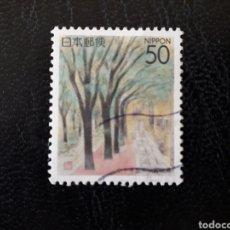 Sellos: JAPÓN YVERT 2201 SERIE COMPLETA USADA 1995. FLORA. ÁRBOLES. HAYAS. PEDIDO MÍNIMO 3 €. Lote 278882993