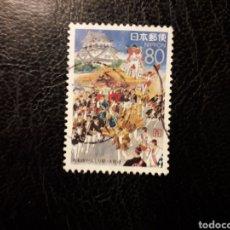 Sellos: JAPÓN YVERT 2210 SERIE COMPLETA USADA 1995 FESTIVAL DANJIRI. OSAKA. PEDIDO MÍNIMO 3 €. Lote 280128998