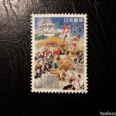 Sellos: JAPÓN YVERT 2210 SERIE COMPLETA USADA 1995 FESTIVAL DANJIRI. OSAKA. PEDIDO MÍNIMO 3 €. Lote 280129003