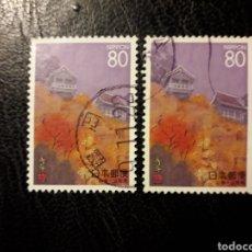 Sellos: JAPÓN YVERT 2211 + 2211A SERIE COMPLETA USADA 1995 OTOÑO EN YAMADERA. PEDIDO MÍNIMO 3 €. Lote 280129033