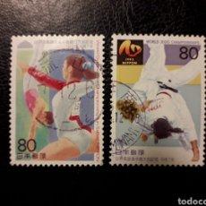 Sellos: JAPÓN YVERT 2216/7 SERIE COMPLETA USADA 1995 DEPORTES. GIMNASIA Y JUDO. PEDIDO MÍNIMO 3 €. Lote 280129068