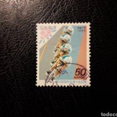 Sellos: JAPÓN YVERT 2223 SERIE COMPLETA USADA 1995. DEPORTES. CICLISMO PEDIDO MÍNIMO 3 €. Lote 280129088