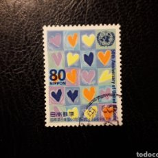Sellos: JAPÓN YVERT 2228 SERIE COMPLETA USADA 1995. 50 ANIVERSARIO DE LA ONU. CORAZONES. PEDIDO MÍNIMO 3 €. Lote 280129108