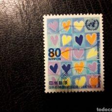 Sellos: JAPÓN YVERT 2228 SERIE COMPLETA USADA 1995. 50 ANIVERSARIO DE LA ONU. CORAZONES. PEDIDO MÍNIMO 3 €. Lote 280129118