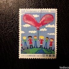 Sellos: JAPÓN YVERT 2229 SERIE COMPLETA USADA 1995. 50 ANIVERSARIO DE LA UNESCO. PEDIDO MÍNIMO 3 €. Lote 280129143
