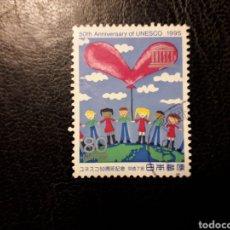 Sellos: JAPÓN YVERT 2229 SERIE COMPLETA USADA 1995. 50 ANIVERSARIO DE LA UNESCO. PEDIDO MÍNIMO 3 €. Lote 280129153