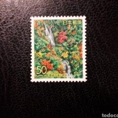 Sellos: JAPÓN YVERT 2230 SERIE COMPLETA USADA 1995. CASCADA DE KIRIHURI PEDIDO MÍNIMO 3 €. Lote 280129173