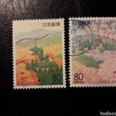 Sellos: JAPÓN YVERT 2233/4 SERIE COMPLETA USADA 1995. PAISAJES DE YOSHINO NARA. PEDIDO MÍNIMO 3 €. Lote 280129203