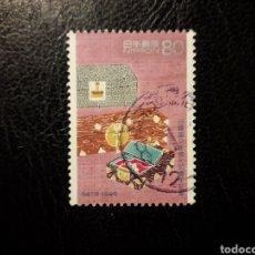 Sellos: JAPÓN YVERT 2242 SERIE COMPLETA USADA 1995. RELACIONES CON COREA. PEDIDO MÍNIMO 3 €. Lote 280129253