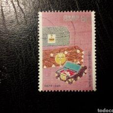 Sellos: JAPÓN YVERT 2242 SERIE COMPLETA USADA 1995. RELACIONES CON COREA. PEDIDO MÍNIMO 3 €. Lote 280129258