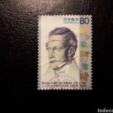 Sellos: JAPÓN YVERT 2244 SERIE COMPLETA USADA 1996 PHILIPP FRANZ VON SIEBOLD. NATURALISTA PEDIDO MÍNIMO 3€. Lote 280129323