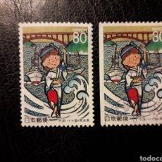 Sellos: JAPÓN YVERT 2248 + 2248A SERIE CTA USADA 1996 DANZAS Y BAILES. FESTIVAL USHIBUKA. PEDIDO MÍNIMO 3 €. Lote 280129373