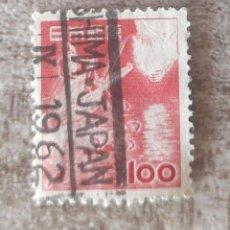 Sellos: SELLO JAPÓN 1953, 100 YEN, PESCA DE CORMORANES , USADO. Lote 280599943