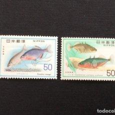 Sellos: JAPON Nº YVERT 1198/9*** AÑO 1976. FAUNA. PECES. Lote 281830923