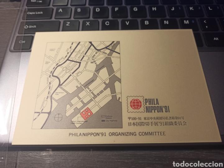 Sellos: EXHIBICION FILATELICA DE JAPON 1991 NUMERADA NUEVA CON HB - Foto 2 - 287783328