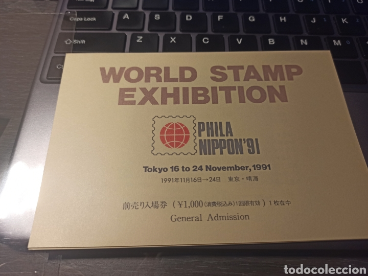 EXHIBICION FILATELICA DE JAPON 1991 NUMERADA NUEVA CON HB (Sellos - Extranjero - Asia - Japón)