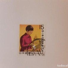 Selos: JAPON SELLO USADO. Lote 287845198
