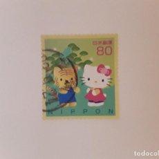Selos: JAPON SELLO USADO. Lote 287845223