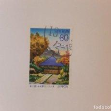 Selos: JAPON SELLO USADO. Lote 287845233
