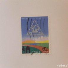 Selos: JAPON SELLO USADO. Lote 287845278