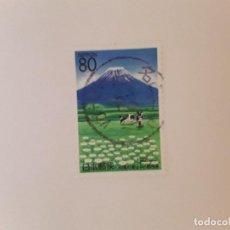 Selos: JAPON SELLO USADO. Lote 287845323