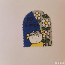 Selos: JAPON SELLO USADO. Lote 287845358