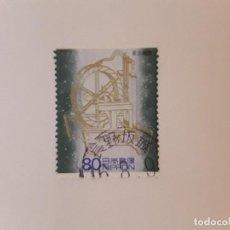 Selos: JAPON SELLO USADO. Lote 287845418
