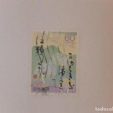 Selos: JAPON SELLO USADO. Lote 287845478