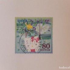 Selos: JAPON SELLO USADO. Lote 287845513
