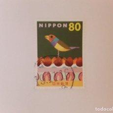 Selos: JAPON SELLO USADO. Lote 287845533