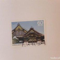Selos: JAPON SELLO USADO. Lote 287845603