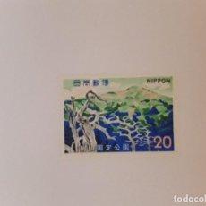 Selos: JAPON SELLO USADO. Lote 287845668