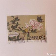 Selos: JAPON SELLO USADO. Lote 287845678