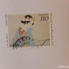 Selos: JAPON SELLO USADO. Lote 287845693