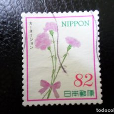 Sellos: *JAPON, 2016/19, FLORA, SELLO USADO. Lote 287870998
