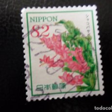 Sellos: *JAPON, 2016/19, FLORA, SELLO USADO. Lote 287874443