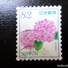 Sellos: *JAPON, 2016/19, FLORA, SELLO USADO. Lote 287874523