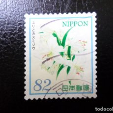 Sellos: *JAPON, 2016/19, FLORA, SELLO USADO. Lote 287874633