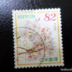 Sellos: *JAPON, 2016/19, FLORA, SELLO USADO. Lote 287874748