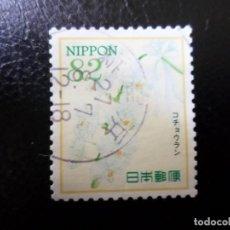 Sellos: *JAPON, 2016/19, FLORA, SELLO USADO. Lote 287874838