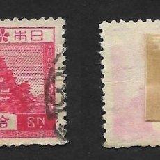Sellos: JAPON 1926 CASTILLO DE NAGOYA. Lote 287973968