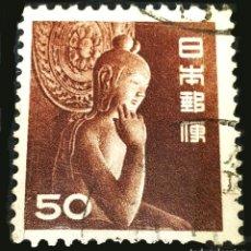 "Sellos: JAPÓN - FAUNA, FLORA AND NATIONAL TREASURES (1952-68) - BUDDHISATTVA ""MIROKU BOSATSU"" - CHŪGŪ-JI TEM. Lote 288128888"