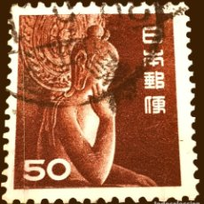 "Sellos: JAPÓN - FAUNA, FLORA AND NATIONAL TREASURES (1952-68) - BUDDHISATTVA ""MIROKU BOSATSU"" - CHŪGŪ-JI TEM. Lote 288128903"