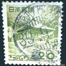 Sellos: JAPÓN - FAUNA, FLORA AND NATIONAL TREASURES (1952-68). Lote 288129103